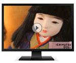 Waza Ichimatsu Video