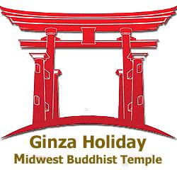 Ginza-Icon-Plain