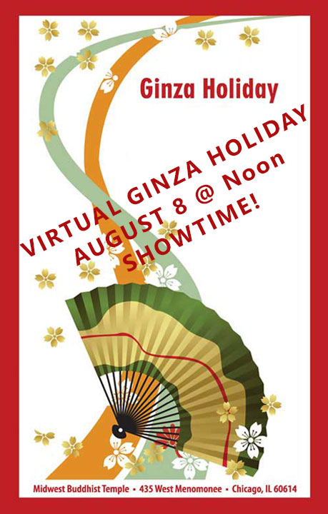 Welcome to Ginza Holiday